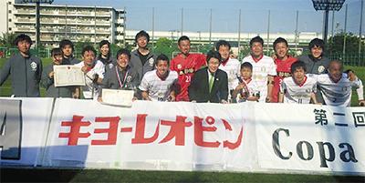 川崎のチームが全国連覇