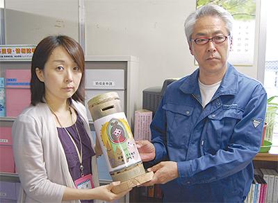 タケノコと梅で募金