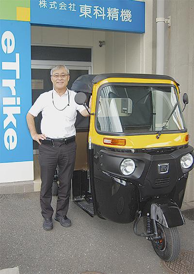 川崎発の自動車会社誕生