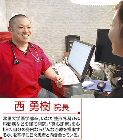 強い紫外線に高濃度ビタミンC注射