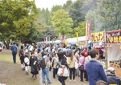 区民祭に約6万人