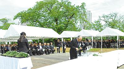 平和誓い、戦没者追悼
