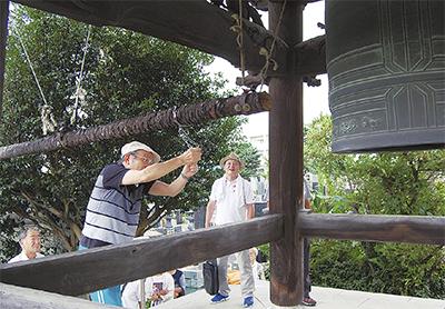 平和の鐘、響け