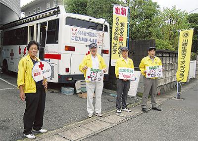 恒例の献血運動、長沢で