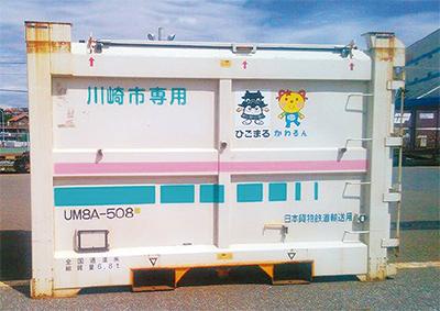熊本地震 廃棄物を処理