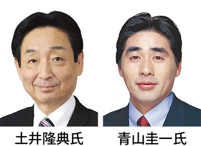 県議会の所属決定