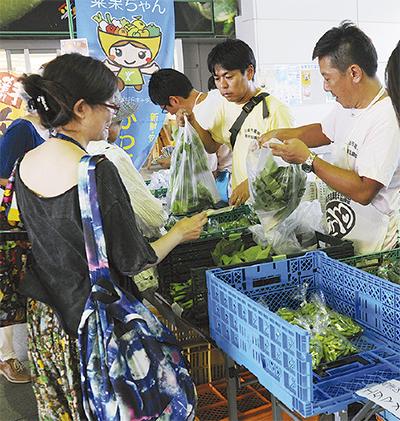 市内農産物が集結