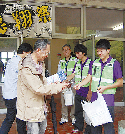 文化祭で「交通安全」