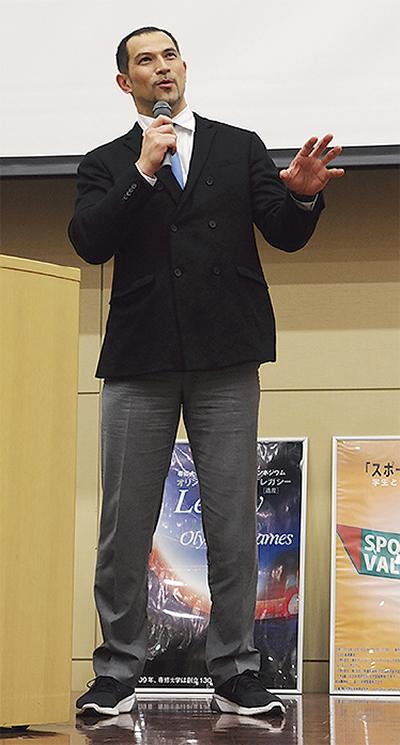 室伏氏 生田で講演