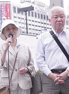 早期救出を呼びかける横田夫妻