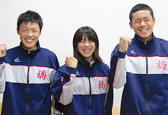 右から新堀さん、酒向さん、須田さん
