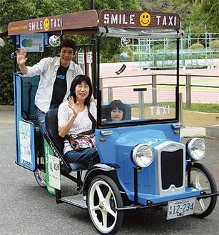 新しい交通手段として期待される自転車タクシー(手前は試乗した福永親子)