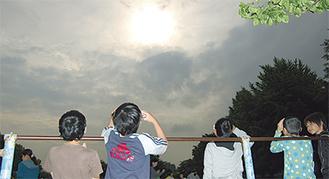 太陽を見入る子どもたち