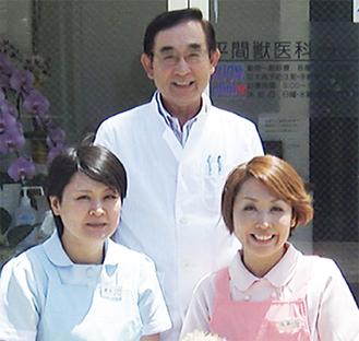 長澤院長(中央)とスタッフ
