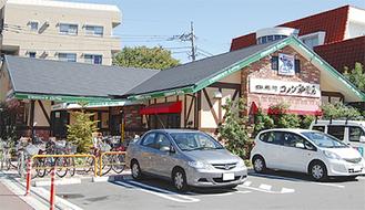 JR武蔵中原駅からほど近い