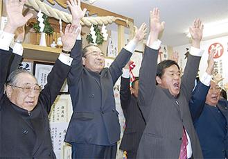 支持者らと万歳する田中氏(左から2番目)
