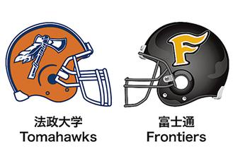 トマホークスとフロンティアーズのヘルメット