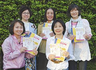 プロジェクトメンバーの(右から)加藤さん、平井さん、坂本さん、三村さんと、すくらむ21の脇本さん