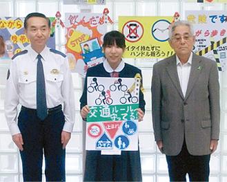 最優秀賞の内田安美さん。左は前田署長、右は黒田満交通安全協会会長