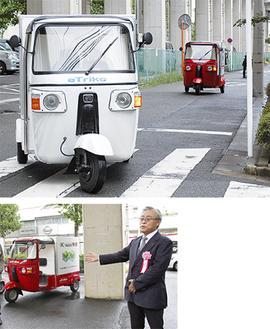 公道をテスト走行する車両(上)を、紹介する松波社長