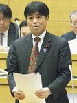 教育委員任命について代表質議(3月24日)