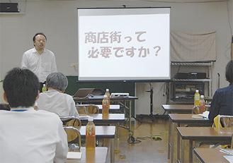 松井氏の勉強会