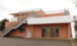 民有地を活用して保育園を整備する(写真はイメージです)