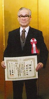 「皆さんの協力に感謝したい」と廣山会長