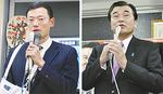 選挙事務所で敗戦の弁を述べる、城島氏(右)と中田氏(左)