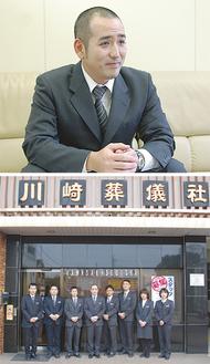 説明する齋藤社長(上)と同社のスタッフ