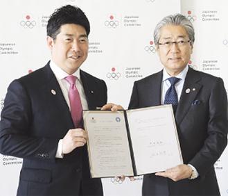 協定書を手にする福田市長と竹田会長
