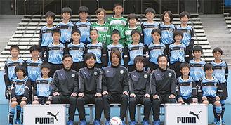 U-12選手とスタッフ(C)川崎フロンターレ
