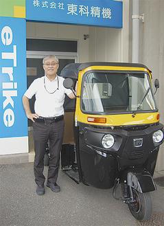 松波社長と電気三輪自動車