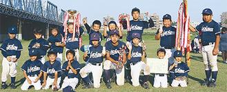 優勝した八幡町チーム