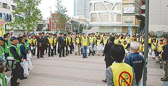 ごみ袋を手に集まる参加者