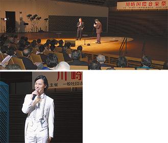 美声を轟かせた出演者(上)と、トリを飾った山内惠介さん(下)