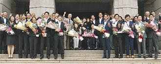 5日、神奈川県庁で激励会が行われた