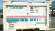 熊本地震の廃棄物処理へ