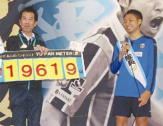 イベントで、あんぱんの売上数を発表する西川店長(左)と小林悠選手