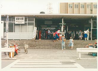 1981年頃の武蔵小杉駅
