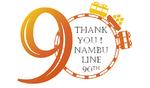 90周年を記念したロゴマーク
