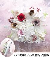 初夏にぴったりバラの装い