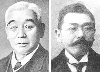 南武線誕生に関わった秋元喜四郎と浅野総一郎(右から)
