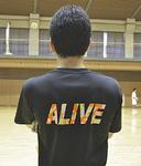 練習着にも「ALIVE」