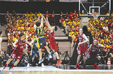 川崎のホーム側にあたるゴール裏も、栃木ファンの黄色が目立った決勝=5月27日、代々木競技場
