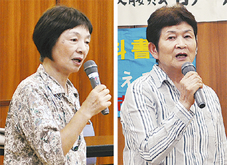 原告の北谷さん(右)と木村さん