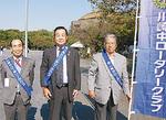 協賛の川崎中ロータリークラブのメンバーも応援に