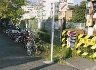 自転車等「放置禁止」に