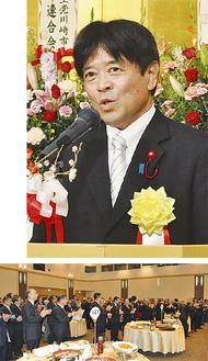 参加者の前で感謝と決意を述べる松原氏