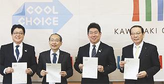 クールチョイス宣言を行った福田市長(右から2番目)と3人の副市長